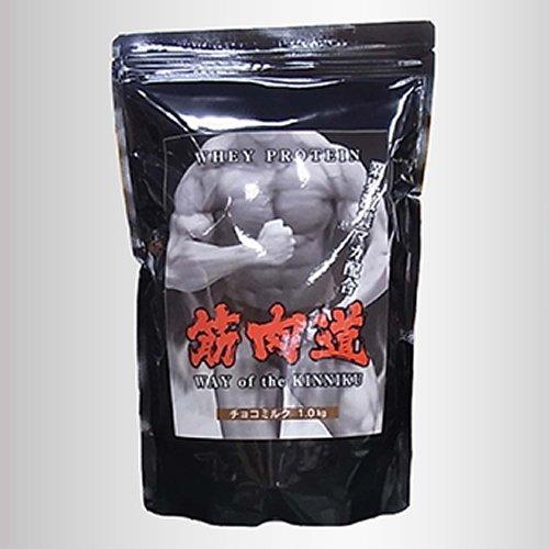フィジィーズ Physies ホエイ プロテイン 筋肉道 1kg トップボディビルダーも愛飲 (チョコミルク味) B06XHCT764