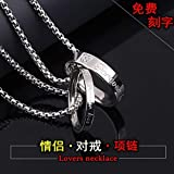 Couples Pair Rings Necklaces Rings Men Man Women Girls Students Courtship Exclusive Custom Lettering Steel...