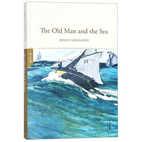 The Old Man and the Sea ()