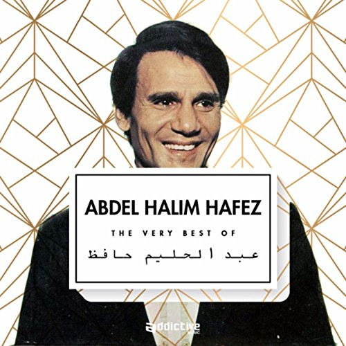 ahwak abdel halim mp3