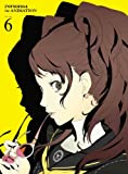 Animation - Persona 4 Vol.6 (DVD+CD+BOOKLET) [Japan LTD DVD] ANZB-6851