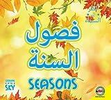 Seasons: Arabic-English Bilingual Edition (Looking at the Sky) (Arabic and English Edition)