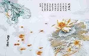 Print.ElMosekar Foam Wallpaper 270 centimeters x 320 centimeters , 2725613619057