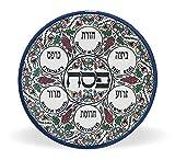 Ceramic Seder Plate for Passover - Jerusalem Style