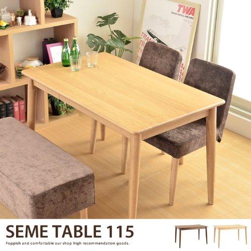 ブラウン/テーブル ダイニングテーブル ダイニング ナチュラル 北欧 シンプル おしゃれ モダン 無垢材 幅115 木製 木 ウッド リビングテーブル リビング B009YDN6GOブラウン