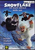 Snowflake The White Gorilla - Region 3 DVD Language:Spanish