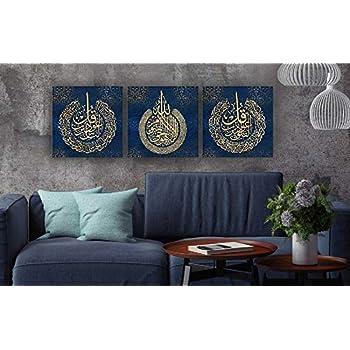 Yobesho Large Islamic Wall Art, Ayatul Kursi, Al-Falaq, Al-NAS, Unique Design Canvas Print, Islamic Gifts, Gift for Muslims, 3 Pieces, 19.5x19.5 inches/Each (Dark Blue)