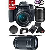 Canon EOS 77D DSLR Digital Camera 18-135mm Lens International Model Bundle + Canon 55-250 STM Lens Review