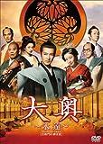 Japanese Movie - Ooku Eien Emonnosuke, Tsunayoshi Hen Danjo Gyakuten (The Castle Of Crossed Destinies) [Japan DVD] DB-671