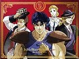 Hirohiko Araki - Jojo'S Bizarre Adventure Soushuuhen Vol.1 (BD+CD) [Japan LTD BD] 10004-71896