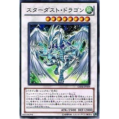 """Carte Yu-Gi-Oh [Dragon Poussière d'Étoile] GS04-JP009-N """"Gold Series 2012"""""""