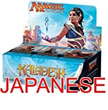 MTG Magic the Gathering KLD Kaladesh Factory Sealed Booster Box JAPANESE Language