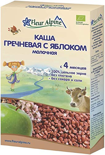 Fleur Alpine Milk Buckwheat Cereal with Apple for Babies from 4 months 200g from Germany