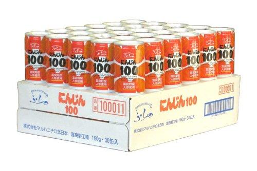 Furano carrot 100 160gX30 cans by Maruha Nichiro northern Japan