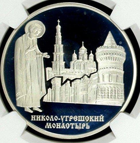 2000 RU Russia 2000 Silver Coin 3 Roubles Saint Nicholas coin PF 67 Ultra Cameo NGC