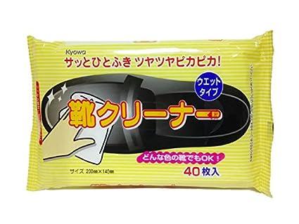 Kyowa zapatos desechables limpiador toallitas húmedas 40 toallitas para Instant piel zapatos limpieza y renovado