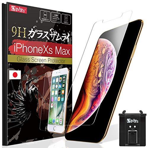 ポンプ帝国乱気流【 iPhone XS MAX ガラスフィルム ~ 強度No.1 (日本製) 】 iPhone XS MAX フィルム [ 約3倍の強度 ][ 最高硬度9H ] [ 6.5時間コーティング ] OVER's ガラスザムライ (らくらくクリップ付き)