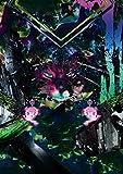 Futurologie by Pryapisme (2015-05-04)