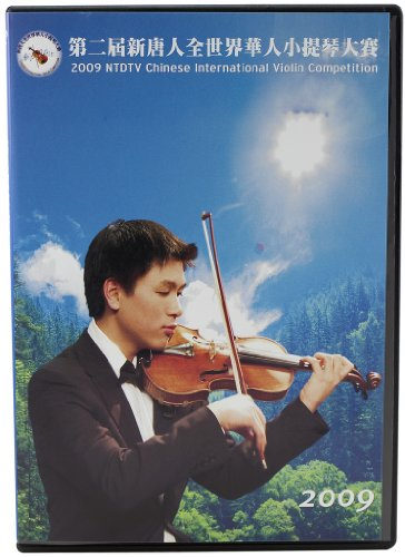 2nd NTDTV Chinese International Violin Competition