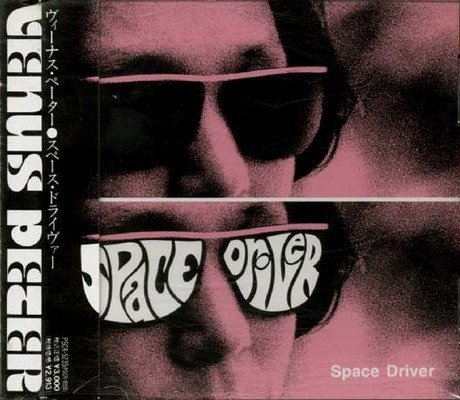 Venus Peter『Space Driver』