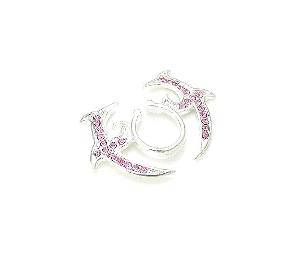 Amazon.com: No Pierce Pink Jeweled Blade Nipple Shield ...