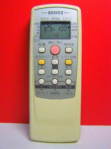エアコンリモコン RKT502A511