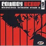 Cowboy Bebop - Die komplette Serie [Limited Collector's Edition] [9 DVDs] [Limited Edition]