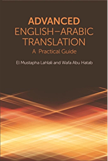 A to Z of Arabic - English - Arabic Translation - Kindle
