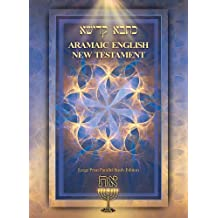 Aramaic English New Testament Large Print 4th Ed.