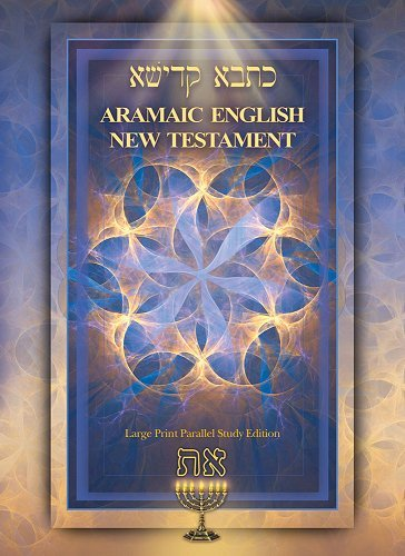 Aramaic English New Testament Large Print 4th - Testament Aramaic New English