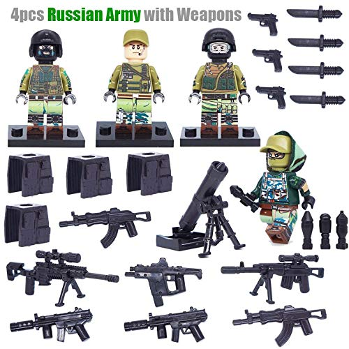 Panamat Action & Toy Figures - World War II WW2 German Assault Special Force Military Building Block Toys Small Army Solider Figures Commander with Weapon 1 PCs ()