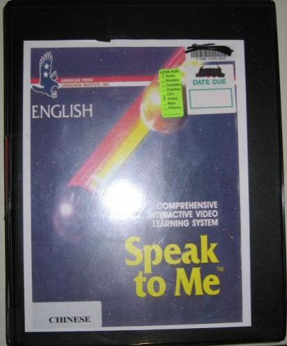 Speak to Me English ESL Video Course, Voume Ii (Supporting Language - Chinese), VHS + Book (Comprehensive Interactive Video Learning System, Volume II, out of three) (Speak With Me Or Speak To Me)