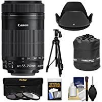 Canon EF-S 55-250mm f/4.0-5.6 IS STM Zoom Lens with Tripod + 3 UV/CPL/ND8 Filters + Hood + Kit for EOS 70D, Rebel T3, T3i, T4i, T5, T5i, SL1 DSLR Cameras