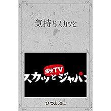 kimochi (Japanese Edition)