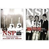 NSP「ACCESS ALL AREAS」「Maybe Tomorrow」特典収納BOX入り2枚セット