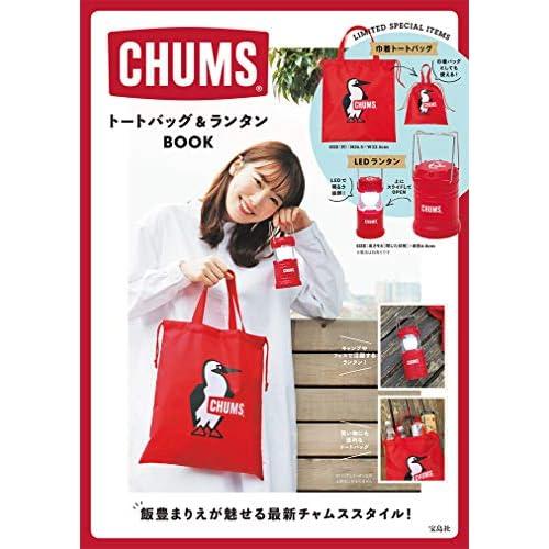 CHUMS トートバッグ&ランタン BOOK 画像