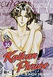 Kaikan Phrase 16