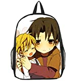 Gumstyle Sekaiichi Hatsukoi Anime Cosplay Bookbag Backpack Racksack Shoulder Bag School Bag