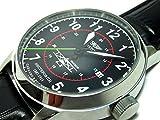 Wrist (Hand) Watch DIAL AVIATOR 0022 Russian Military Mechanical Men's Watch POLJOT