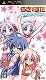 Lucky Star: Net Idol Meister [Japan Import] by KADOKAWA SHOTEN