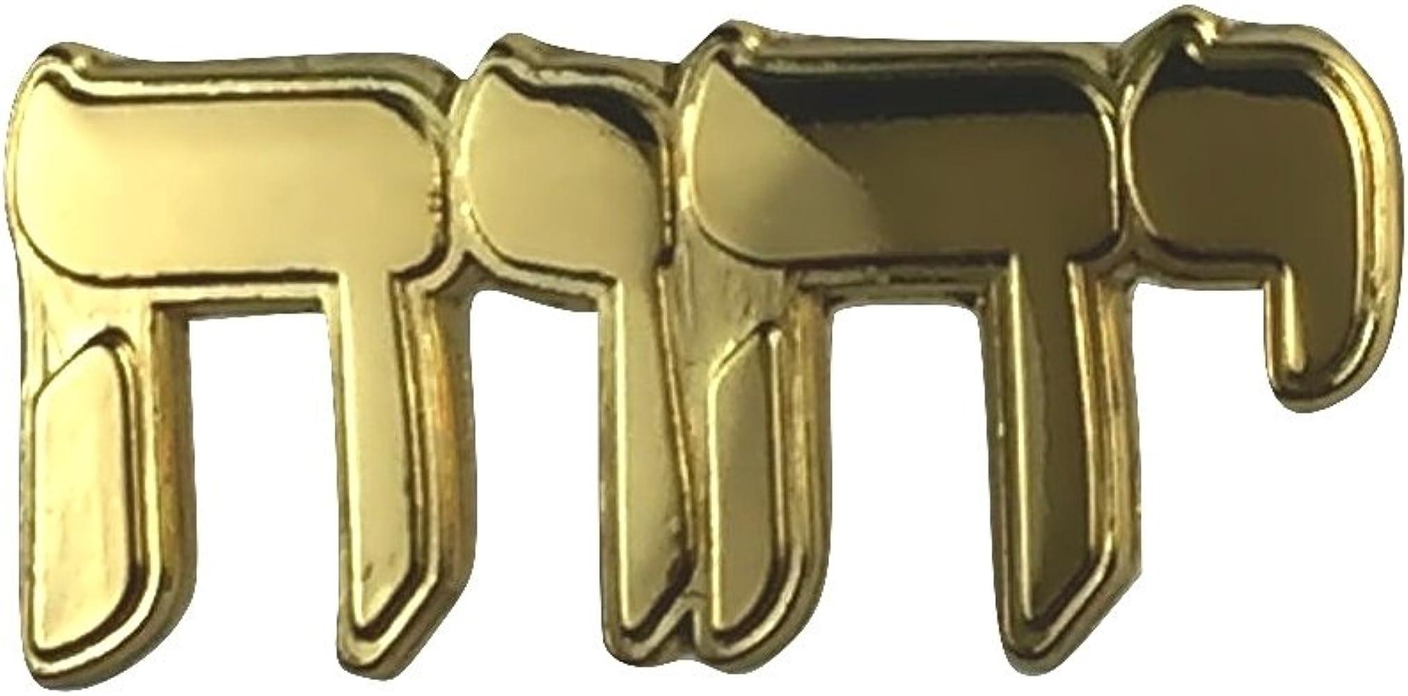 TETRAGRAMMATON Hebrew Letters Tie Tack Lapel Pin Golden