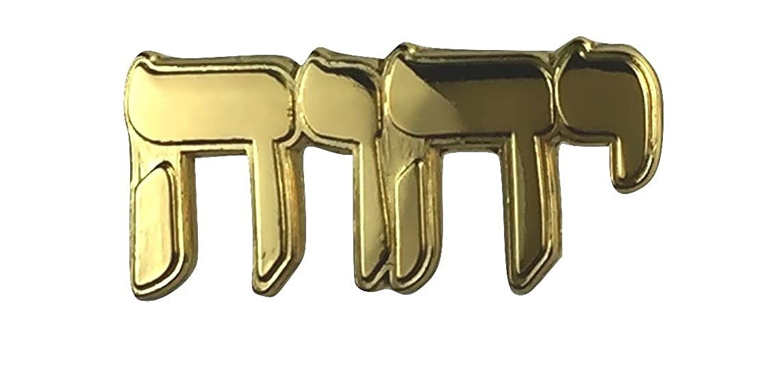 PONTITIES Tetragrammaton Hebrew Letters Tie Tack Lapel Pin Golden Tetragrammaton with Spring Loaded Back + Gift Box JWTLP