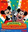 東京ディズニーランド ミッキーのシンデレラ城ミステリーツアー