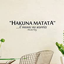 Removable PVC Wall Sticker Words Sign Quote Hakuna Matata Lion King Bedroom Background Decoration by Tiny Paradise