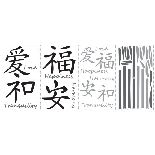 Roommates RMK2119SCS Love Harmony Tranquility Happiness Peel  and  Stick Wall Decals