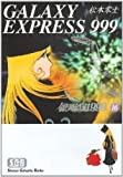 Galaxy Express 999 Paperbacks Edition Vol.16