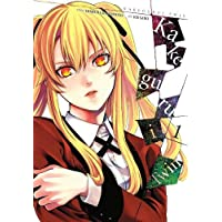 Kakegurui Twin, Vol. 1