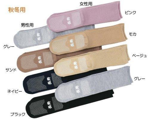 レギュラー繁栄する入学する神戸生絲 すべり止め靴下( 長寿