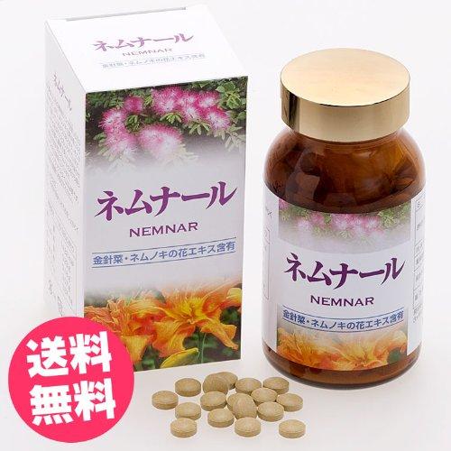 ネムナール (金針菜加工食品) B009LE256S
