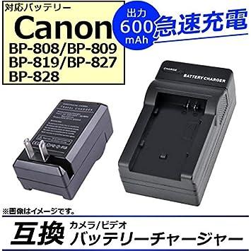 Amazon | AP カメラ/ビデオ 互換...
